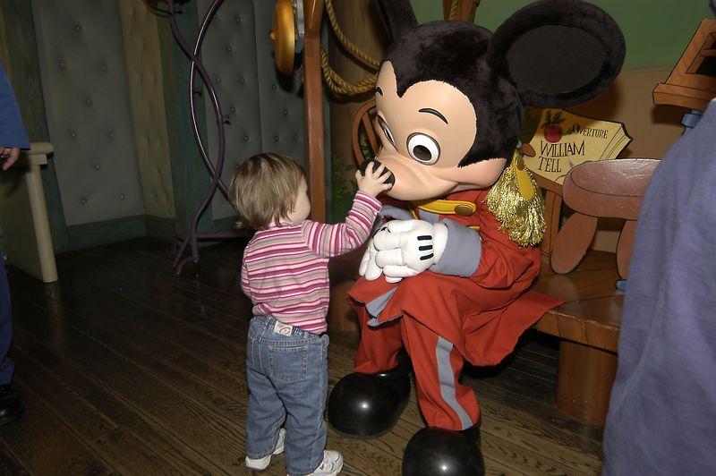 2143_Disneyland