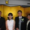 Shiro's Wedding
