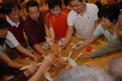 2008 CNY Reunion Dinner