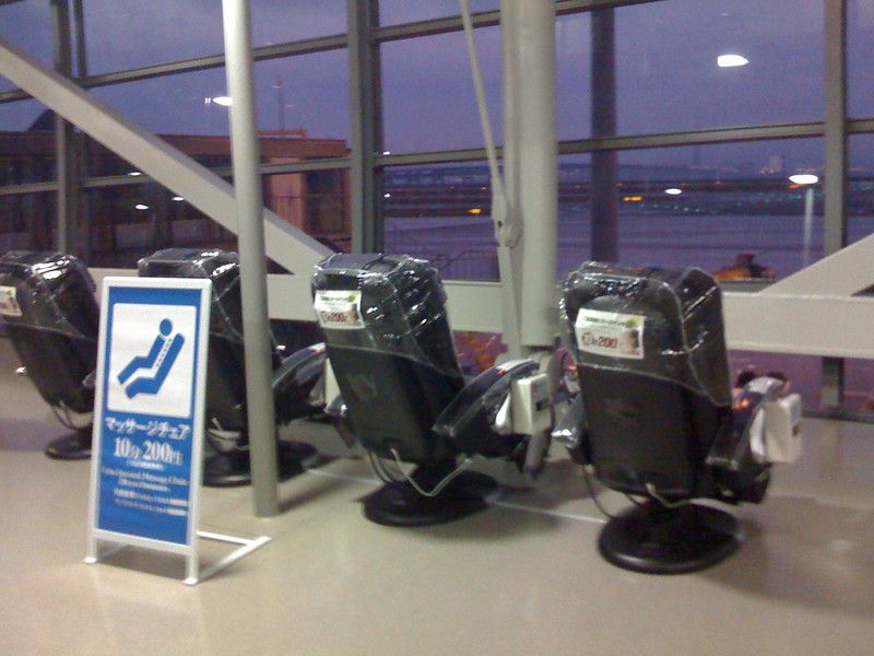 2008 11 24 Mon - Auto-massage chairs in Osaka, Japan airport