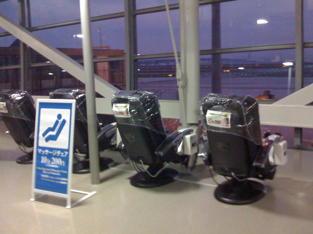 2008 11 24 Mon - Auto-massage chairs in Osaka, Japan airport
