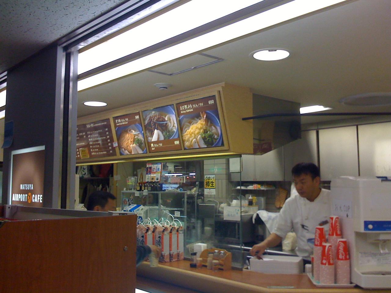 2008 11 24 Mon - Matsuya Airport Café in Osaka, Japan airport