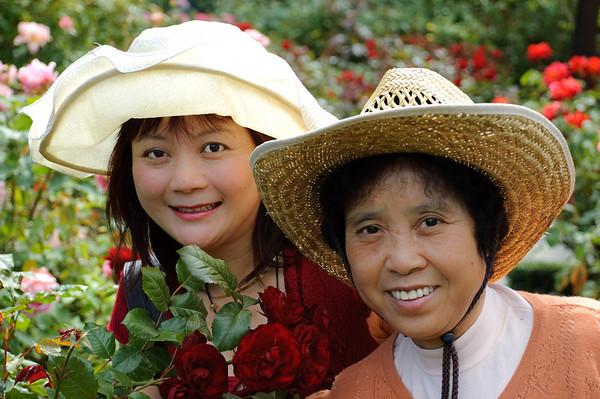Tong & Cui Yu