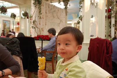 Disney Buffet 2009