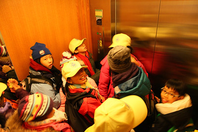 I was stuck in elevator full of kids2