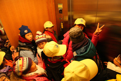 I was stuck in elevator full of kids