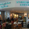 Starbucks in the Dubai airport