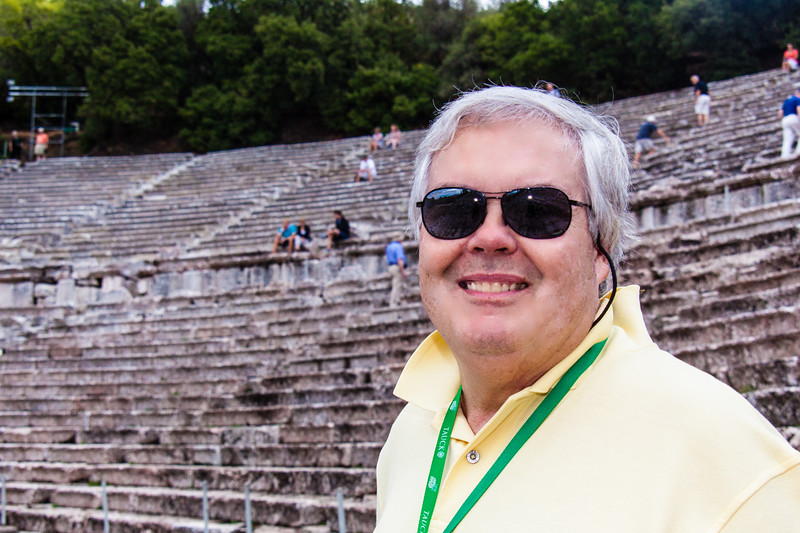 Epidaurus Theatre in the Peloponnese countryside