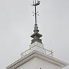 CIty Hall<br /> Weathervane: replica of Sea Venture