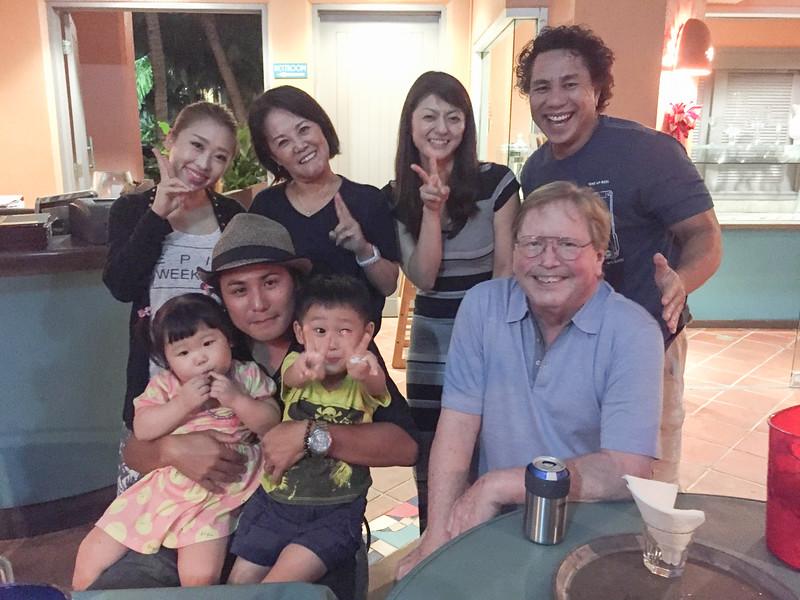 Yuki, Hiroko, Emiko, Ray, Emma, Toshi, Noah, Jim
