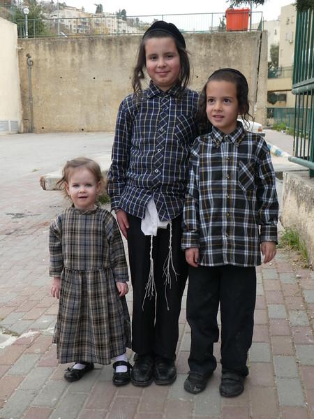 Ruchel, Eliyahu, Nachman
