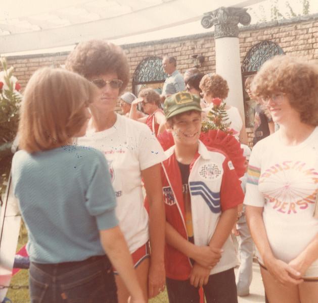 Graceland 1979