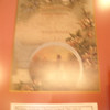 Visit at Flatonia museum.  Although the camera was unsteady this image of a wedding certificate was a most elaborate one.