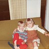 April 1984<br /> 262 Marich Way, Los Altos, CA<br /> Craig (3) and Teresa (5)