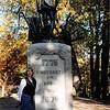 10-10-04<br /> Old North Bridge, Concord, MA<br /> Minute Men statue<br /> Laurie