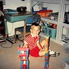 July 1995<br /> 262 Marich Way, Los Altos<br /> Steven (4 yrs.)