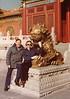 China-1979