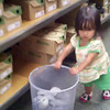 2010-09-25 - Allie at REI figuring out walking