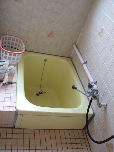 japanese bathtub
