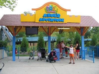 Anna Theme Park 2005  06