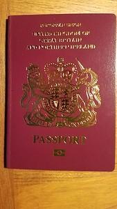 New Passport Arrives~!