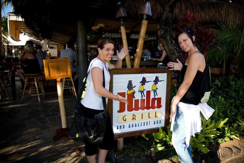 Maui2007Day6-006-6215