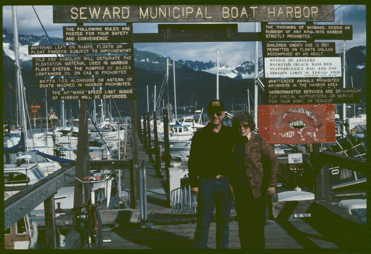 Bonnie & Wayne, Seward, AK , 08-1983,   8-21-2007 12-51-22 PM 2377x1612 - Copy