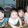 Uncle Mike's children: Edward (born 1971), George (born 1976), Charlie (born 1969), Julianne Michiru (born 1975)