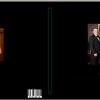 Screen Shot 2014-12-16 at 7 55 23 PM