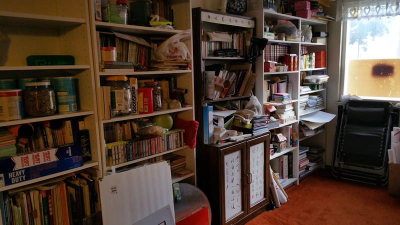 The book shelves on the left side of the spare room - the floor all cleared up...