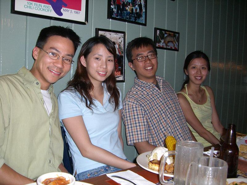 2006 07 09 Sun - Ben Yu, Ting-1 Yang, Zheng-han Hsieh, & Christine @ Chili's