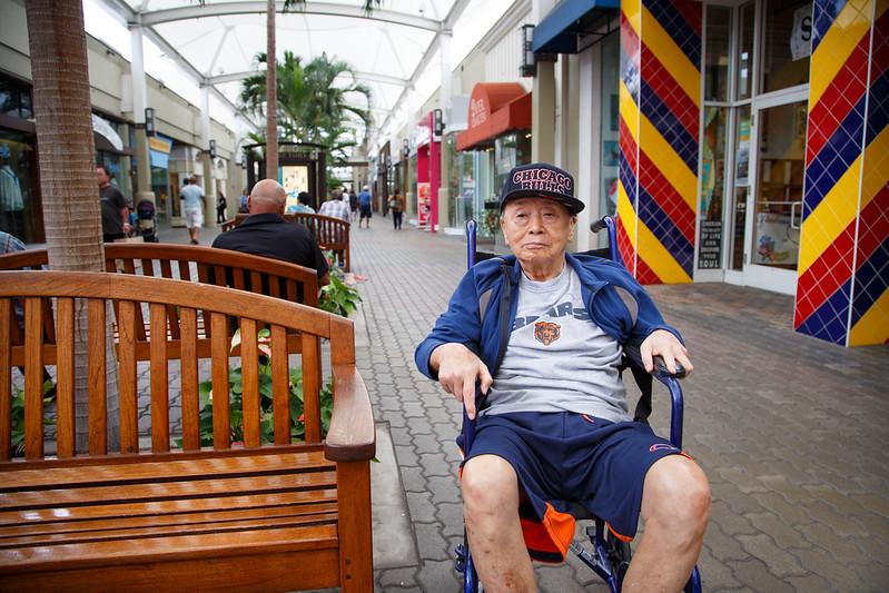 Dad at the Queen Ka'ahumanu Mall.