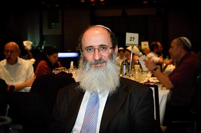 Rav Uri Sherki