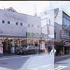 Nagoya, Japan, 1978