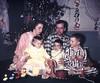 Christmas 1952: Lucille, Betsy, David, John Jr & John III Harmon
