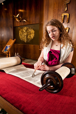 Emily Bar Mitzvah