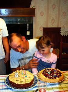 Anniversaires d'Aurelie & Didier (Septembre 2005)