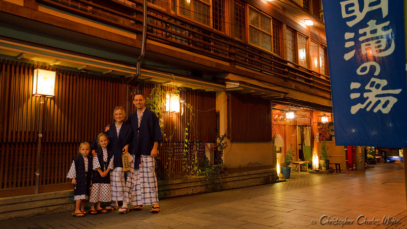 The Girls in Kyoto, Japan