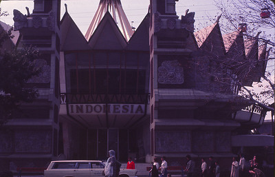 Indonesian Building