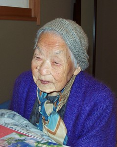 This is Seishi's grandma when she was 104 years old at New Years, 2002. She passed away in 2003.