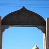 Medina Wasl