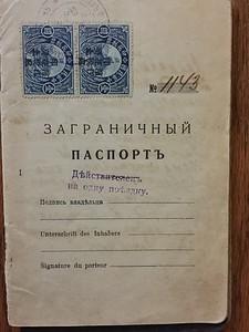 K. Zelkovenko GALMUKOFF Passport