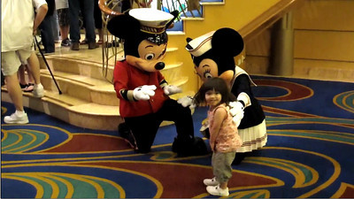 1/23/2011 - The Disney Cruise - just an awesome vacation