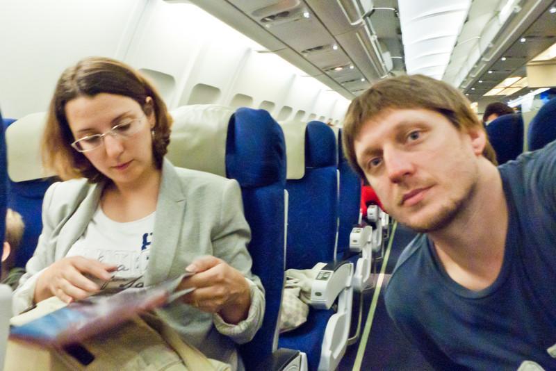 Flight Munich - Tel Aviv