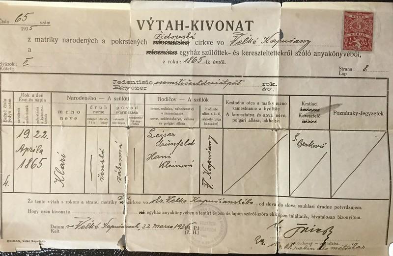 Katie Schwartz Birth Certificate
