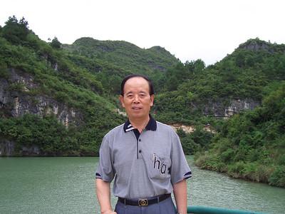 Gui Yang 2005