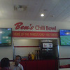 So she gave me a choice, I had no idea what a Ben's Chili Bowl was