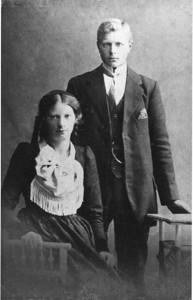 Ásgerður Pálsdóttir og Eyjólfur Þorsteinsson.   Ljósmyndari Björn Pálsson.