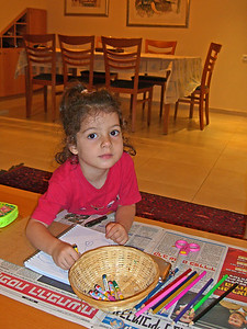 Eden Bahar@home, 24Oct06.