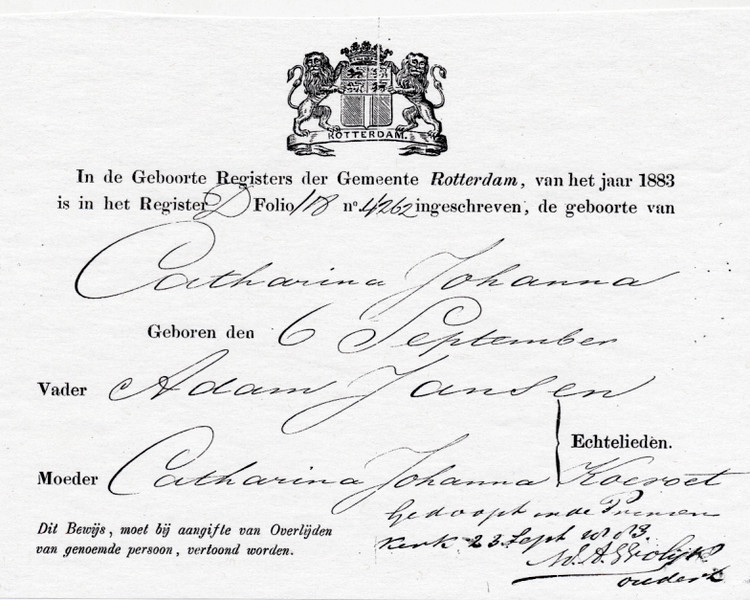 Catherine Jensen birth certificate<br /> 1883